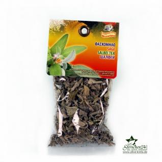 EFROSINI SPICES 033077 - Salbei getrocknet 30g von Kreta, als Tee oder Gewürz