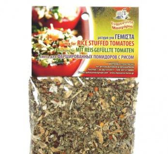 EFROSINI SPICES 033044 - Gewürzmischung für gefüllte Tomaten (Gemista) 50gr Kreta