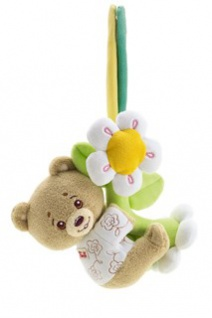 Trudi Baby Bear 28034 - Teddybär-Anhänger beige