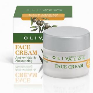 OLIVALOE 00161 - FACE CREAM (Dry to dehydrated skin) - Gesichtscreme für trockene/feuchtigkeitsarme Haut 40ml, Naturkosmetik