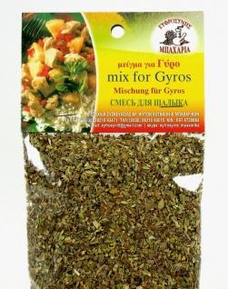 EFROSINI SPICES 033046 - Gewürzmischung für Gyros 40gr Kreta