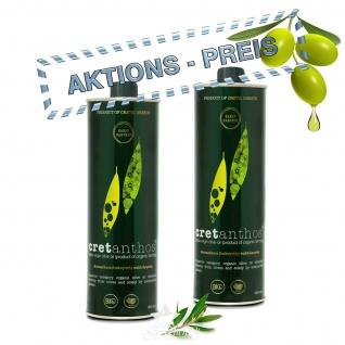 CRETANTHOS® 02503 - 2x500ml ?IO Olivenöl Early Harvest (=1Liter) - Frühe Ernte von Kreta