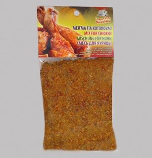 EFROSINI SPICES 13040 - Gewürzmischung für Huhn 60g von Kreta