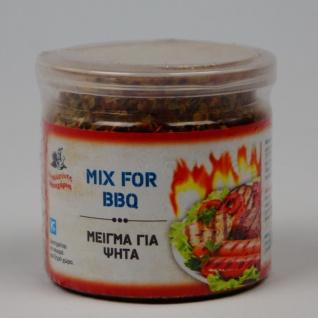 EFROSINI SPICES 137003 - Gewürzmischung für Grillfleisch 80g in Dose Kreta