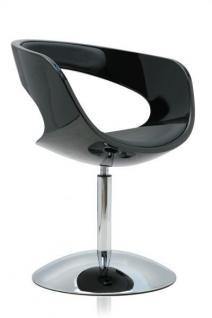 Design Sessel modern in schwarz - Vorschau 1