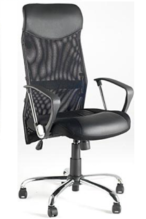 Design Bürostuhl in schwarz modern Leder/Stoff Sitz