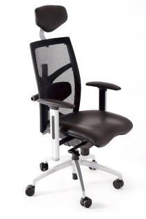 Design Bürostuhl in schwarz modern (Leder)
