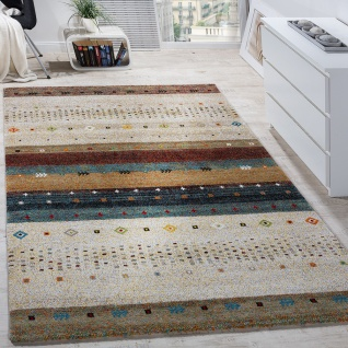 Designer Teppich Modern Loribaft Nomaden Muster Gabbeh Optik Beige Creme Meliert