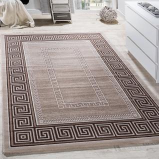 Teppich Wohnzimmer Bordüre Ornament Muster Abstrakt Design Meliert Beige Creme