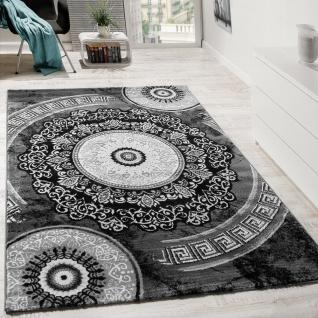 Designer Teppich Mit Glitzergarn Klassisch Ornamente Gemustert Anthrazit Grau