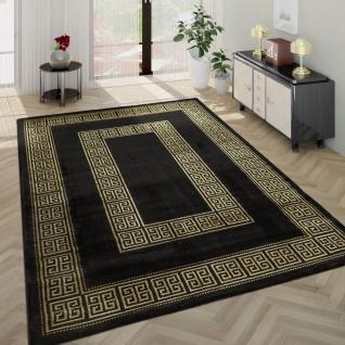 Wohnzimmer-Teppich, Kurzflor Mit Goldener Designer-Bordüre In Schwarz