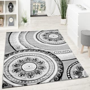 Designer Teppich Kurzflor mit Glitzergarn Klassisch Orientalisch Grau Anthrazit