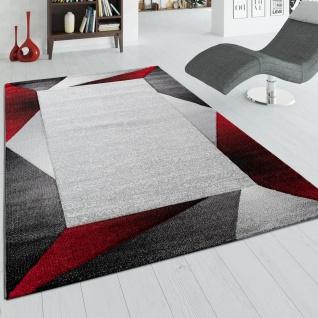 Wohnzimmer-Teppich Mit Bordüre und 3-D-Effekt, Kurzflor-Teppich, In Beige Rot