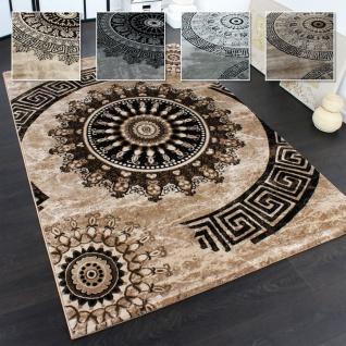 Wohnzimmer Teppich, Klassisches Design, Kurzflor m. Orient Muster u. Marmor Optik
