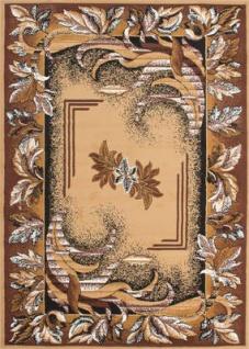 Klassicher Orient Teppich Muster Beige