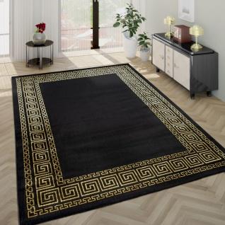 Wohnzimmer-Teppich, Designer-Kurzflor Mit Goldener Bordüre, In Schwarz