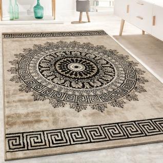 Designer Teppich Kurzflor Wohnzimmer Meliert Geometrische Formen Muster In Braun