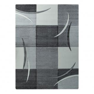Moderner Kurzflor-Teppich, Trendfarbe Grau Taupe Weiß | 3D Karo Muster | Wohnzimmer Inspiration | Schadstoffgeprüft und Pflegeleicht