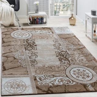 Designer Teppich Modern Meliert Floral mit Mäander Muster Kreise Beige Creme