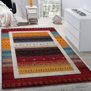 Designer Teppich Modern Loribaft Nomaden Bordüre Gemustert Gabbeh Optik Rot Bunt