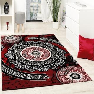 Designer Teppich Mit Glitzergarn Klassisch Ornamente Gemustert Rot Schwarz Weiß