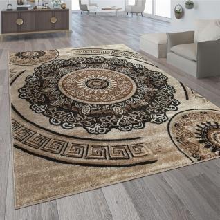 Teppich Wohnzimmer Kurzflor Orient Design Vintage Mandala Muster Braun Beige