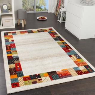 Designer Teppich Modern Loribaft Bordüre Nomaden Teppich Multicolor Beige Creme