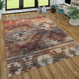 Teppich Wohnzimmer Vintage Design Kurzflor Abstraktes Muster, Modern Mehrfarbig