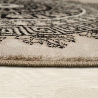 Designer Teppich Kurzflor Wohnzimmer Meliert Geometrische Formen Muster In Braun - Vorschau 2