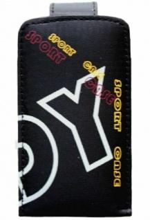 Vivanco Universal Tasche Sport Line Case Bag Hülle Etui für MP3 Player Handy etc