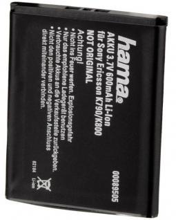 Hama Akku Batterie für Sony Ericsson BST-33 Satio U1i W880i K790 K800i Aino U10i - Vorschau