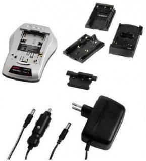 Hama Akku Ladegerät + KFZ Lader für Canon EOS 50D 30D 40D 20D 10D 300D D60 5D ..