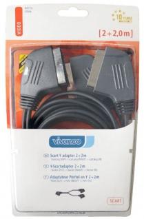 Vivanco 2m Scart Y-Adapter 1:2 Scart-Kabel Scart-Y Verteiler für TV DVD Receiver