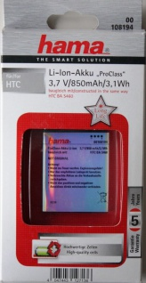 Hama HQ ProClass Akku für HTC BA-S460 HD7 HD 7 Grove Wildfire S Explorer T9292