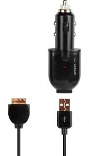 Speedlink Kfz Ladegerät Netzteil USB PKW Ladekabel Lader für Sony PSP GO Konsole