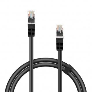 Sspeedlink CAT 5e Netzwerk-Kabel STP 1.5m HQ CAT 5e LAN-Kabel