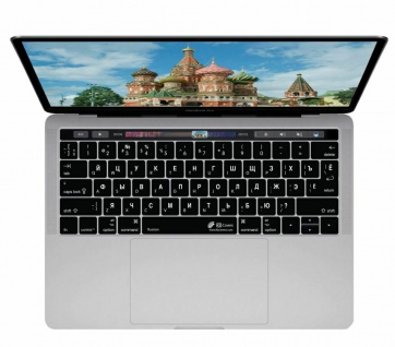 KB Tastatur-Abdeckung Russisch Russland Schutz-Cover Skin für MacBook Pro 13 15