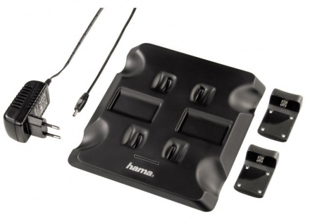 Hama Induktions Ladestation 2x Adapter für Sony PS3 Controller Ladegerät Docking