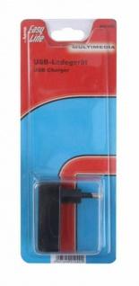 Hama Universal USB-Ladegerät USB-Netzteil Lader Charger für Handy MP4 MP3-Player