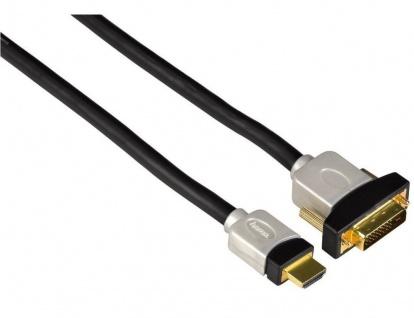 ProClass HQ 2m HDMI - DVI Kabel HDMI-Kabel DVI-Kabel HD-TV für TV PS4 PS3 DVI-D