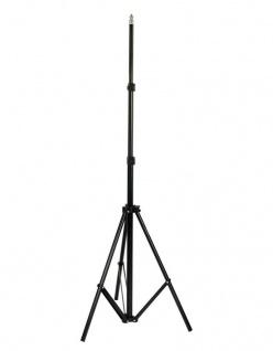 Hama Leuchten-Stativ 200 Foto-Studio Lampen-Stativ 75 - 200 cm Licht-Stativ