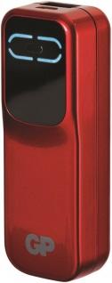 GP 2000mAh Power-Bank Externer Akku USB Ladegerät für Universal Handy Smartphone - Vorschau 3