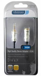 HQ Adapter 3, 5mm Klinke Buchse Verlängerungs-Kabel AUX für Handy iPhone iPod MP3 - Vorschau 3