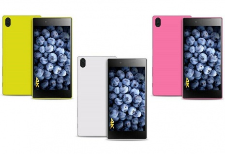 Puro Ultra Slim 0.3 Cover TPU Case Schutz-Hülle für Sony Xperia Z5 Premium Z5P