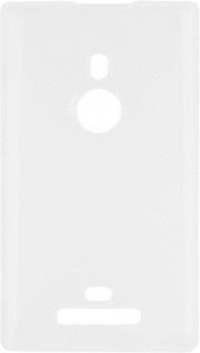 Cellux Hartschale Handy-Hülle Case Schale für Nokia Lumia 925 frosted clear