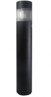 Philips Vivara Zon Wege-Leuchte HCP-171 MAX 100W E27 Poller-Leuchte Garten-Lampe