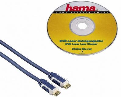 Hama Starter Set für Blu-Ray TV HDMI-Kabel DVD Reinigungsdisc 1, 5m blau