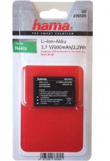 Hama Akku für Nokia BL-5B 5300 5320 XpressMusic 5500 6020 6120 6124 Classic N90
