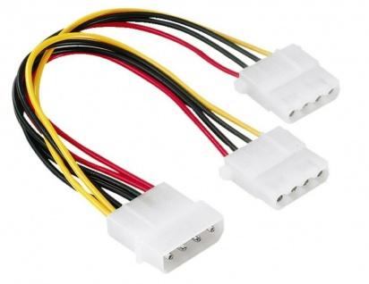 "Hama Internes PC Y-Stromkabel Strom-Kabel CAK S-01 5, 25"" Kupplung > 2x 5, 25"" EDV"