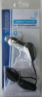Vivanco Kfz Ladekabel Netzteil für Motorola RAZR V3 V3i V6 PEBL U6 RIZR Z3 Z6